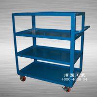 供应厂家专业生产工具车