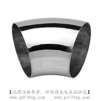 广州方联供应不锈钢卫生级对焊式45°弯头