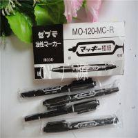 厂家直销小双头油性记号笔 油性小双头120记号笔 双头记号笔批发