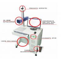 数码电子产品专用激光打标机 五金塑料产品光纤激光打标机