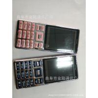 国产传奇低价格手机A780 非智能手机低价格批发 后摄像头传奇手机