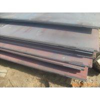 供应供应北台Q235开平板 5.0*1500*6000开平板钢板切割零售