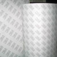 3M7907不干胶/3M标签材l料/3M7907标签纸
