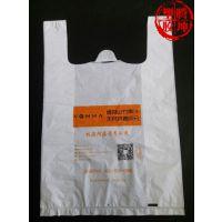 专业生产塑料袋/信用生产厂家/直供销售