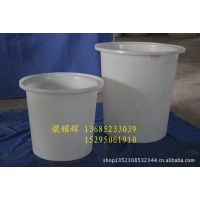 供应【阜阳***】50L腌菜桶 化工桶   塑料圆桶  酿酒桶 质保五年