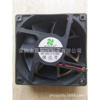 供应现货BSX防水等级IP58低噪音直流DC48V12038制冷设备散热风扇