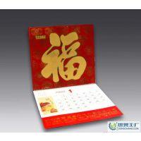 郑州台历日历制作生产厂,广告挂历定制,日历印刷批发厂家