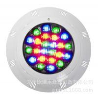 郑州泳洁公司供应枣庄游泳池水下专用LED泳池灯
