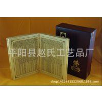 厂家供应木雕精品专业定制各种木质工艺品礼品批发木书.金刚金