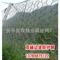 供应陕西柔性防护网 RXI-07型5被动防护网