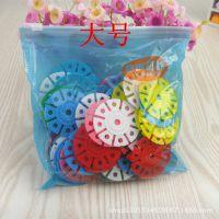儿童益智玩具 过家家塑料积木 优质不断裂拼装雪花片 大号60片装