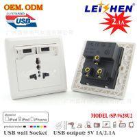 双USB墙壁插座  ***创意LED指示灯面板 带USB充电插座