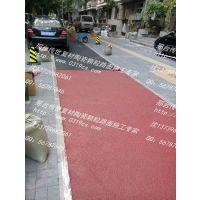 供应十字路口彩色陶瓷颗粒防滑路面用双组份无溶剂环氧树脂胶水