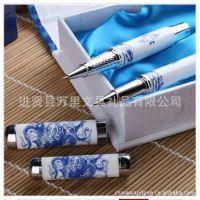 万里文具 青花瓷笔套装 青花瓷礼品 送朋友 商务礼品 古典陶瓷笔
