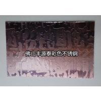 供应仿古铜不锈钢蚀刻板