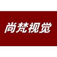 东营淘宝天猫网店旺铺装修设计产品宝贝摄影拍照修图