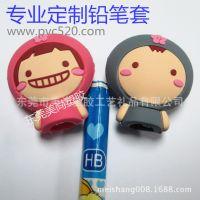 立体PVC笔套 铅笔套定制 矽胶笔套 儿童铅笔笔套指定厂家