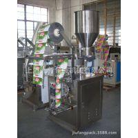 供应小核桃包装机 包装机械包装设备 坚果包装机 瓜子包装机