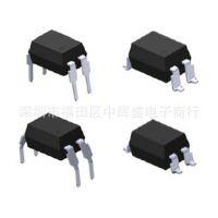 MPC8379VRANG专营各类常销或偏冷门的电子元器件