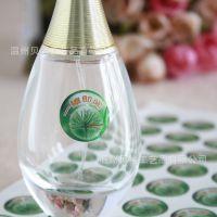 厂家供应定做各种香味贴纸,长效香味不干胶贴纸,香味标签