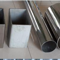 流体输送用304,不锈钢焊接钢管 GB/T2008,304盘管细管