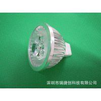 【各种规格】大功率LED灯杯配件 型材4*1W射灯外壳 4-5W灯具套件