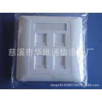 ABS合金料网络面板 双口信息面RJ45模块插座面板 86型信息面板 光纤面板生产厂家 【慈溪华维】