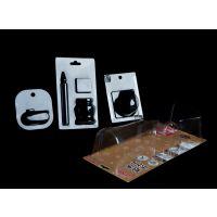 【ISO质量认证】武汉吸塑包装盒,武汉电子托盘,武汉吸塑厂家