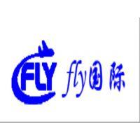 北京富莱国际展览有限公司