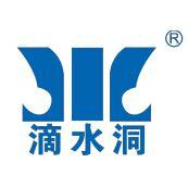 湘潭如意电机电器有限公司