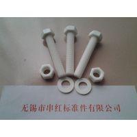 PP外六角螺丝|PP内六角螺钉|耐酸塑料螺栓M12*70