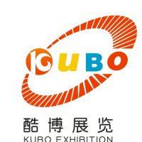 广州酷博展览工程有限公司