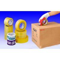 包装胶带,深圳包装胶带厂家,包装胶带生产厂家找韩中胶粘400-997-0769