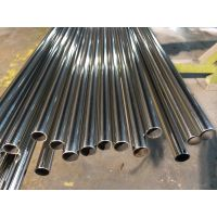 小口径不锈钢焊管,304薄壁饮用水管,扩口缩口加工