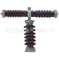 RW10-35/10A高压限流熔断器户外优惠