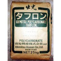 供应65% 玻璃\\矿物PPS PPE-(GF KD)65出光PPS K532P1