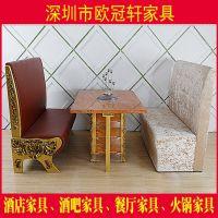 34供应供应时尚豪华多功能取暖桌、电暖圆桌、火锅桌