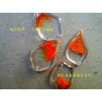 比利时天然幽灵吊坠 水晶玛瑙刻字可用吊坠 新款幽灵枫叶形状