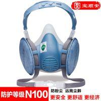 防尘口罩-宝顺安:KN100,什么样的口罩防雾霾,宝顺安防雾霾口罩价格丨型号丨规格 ,pm2.5口罩