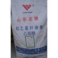 羟乙基纤维素乙基醚价格,食品级羟乙基纤维素乙基醚