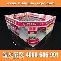 供应上海展台设计搭建公司专业团队丰富经验先进展览设计理念