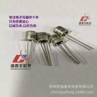 现货原装***CENTRAL BCY79VIII BCY97 CAN插件金属 PNP硅晶体管