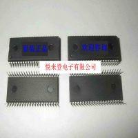 现货直销 电子元件器件 UC3801D 优良品质 UC