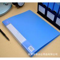 得力5348文件夹 A4塑料夹 8寸长押夹加插袋文件夹 deli办公