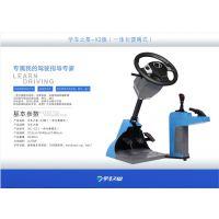 湘潭2015年小投资项目 驾考电子路考模拟器专利产品