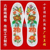 纯手工鞋垫的销路花样图纸大全加香防臭批发代理纯手工鞋垫的销路
