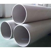 拉丝不锈钢小管,304薄壁工业管,焊接钢管大口径
