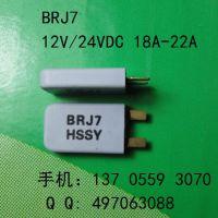 厂家直销BRJ7过流过热过载保护器温度开关温控器温控开关