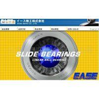 专业供应EASE进口轴承 进口EASESDM16直线轴承
