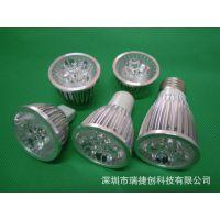 【大方美观】大功率LED灯杯配件 型材5*1W射灯外壳 5-6W灯具套件